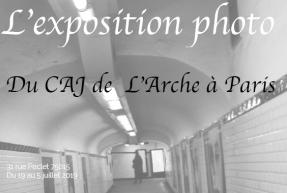 expo-photo-arche-paris-2019